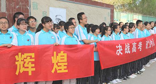 孩子怎么在上海参加中高考